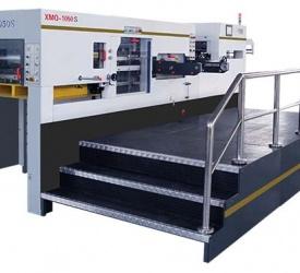 201506081418389342528大Xmq-1050S Automatic Die Cutting Machine